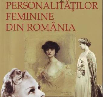 George Marcu, Rodica Ilinca – Enciclopedia personalităților feminine din România